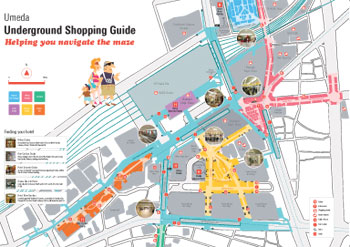 Umeda Underground Shopping Map back